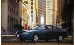 Toyota Scepter V15 - Японский каталог 27стр.