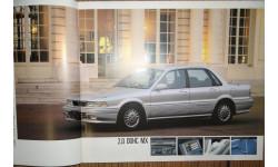 Mitsubishi Galant E32 - Японский каталог 25стр.