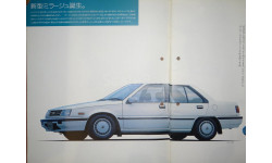 Mitsubishi Mirage C11 - Японский каталог 35стр.