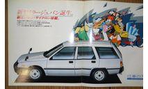 Mitsubishi Mirage C11 - Японский каталог 11стр., литература по моделизму