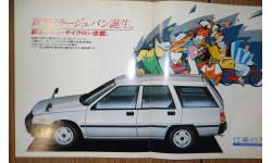 Mitsubishi Mirage C11 - Японский каталог 11стр.