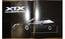 Mitsubishi Mirage X1X - Японский каталог 27стр., литература по моделизму