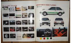 Mitsubishi Mirage A152 Turbo - Японский каталог 15стр.