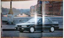 Mitsubishi Galant E32 - Японский каталог 26стр., литература по моделизму