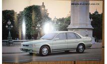 Mitsubishi Eterna Sava E32 - Японский каталог 33стр.+прайс, литература по моделизму