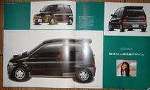 Mitsubishi Minica H21 - Японский каталог 12стр., литература по моделизму