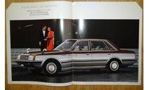 Nissan Laurel С31 - Японский каталог, 38стр., литература по моделизму