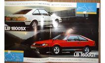 Toyota Celica A60 - Японский каталог, 31 стр., литература по моделизму