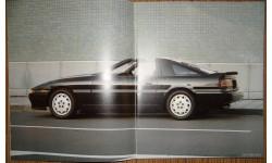 Toyota Supra A70 - Японский каталог, 30 стр. +прайс