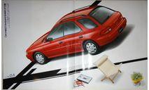 Subaru Impreza GF - Японский каталог, 35стр. +Вкладка 5стр., литература по моделизму
