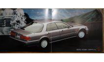 Honda Inspire CB5 - Японский каталог, 36 стр., литература по моделизму