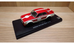 СПЕЦЦЕНА!!! Nissan Skyline 2000 GT-R (KPGC10) Catalog Model 1/43 - Kyosho