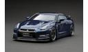 Nissan GT-R SpecV 2011MY (R35) Aurora Flare Blue Pearl 1/43 HPI/Mirage, масштабная модель, 1:43