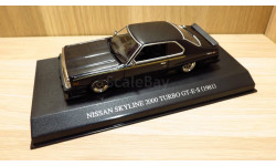 Nissan Skyline 2000 Turbo GT-E*S [CUSTOM STILE] 1/43 - DISM, масштабная модель, 1:43, Aoshima