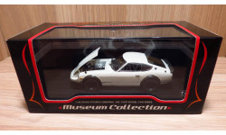 Nissan Fairlady 240ZG Wide Wheel (White) 1/43 Kyosho
