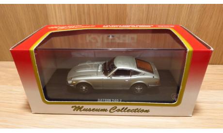 СПЕЦЦЕНА!!! Datsun 240Z (Silver) 1/43 - Kyosho, масштабная модель, 1:43