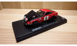 Datsun 240Z 1971 Monte Carlo Rally #5 (Red' Black) 1/43 Kyosho
