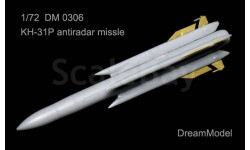 Ракета Х-31П, Kh-31P