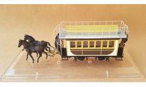 Конка ( Московский конный трамвай  1874 год), редкая масштабная модель, Вадим Дятленко, 1:43, 1/43