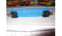вагон-платформа американской дороги ATSF 1/160 N 9mm Aurora Мексика 1:160, железнодорожная модель, scale0