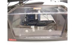 модель 1/43 Schuco Mercedes Benz Unimog U500 металл