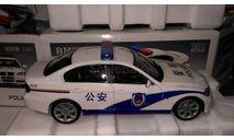 модель 1/18 BMW 330i China Police / 中国警察 / китайская полиция металл 1:18 die-cast model, масштабная модель, scale18, Welly