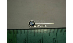 1/18 BMW 1500 1800 прокрашенный шильдик Эмблема painted emblem sign Nameplate Plate Typenschild 1:18