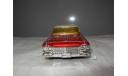 модель 1/43 Cadillac Coupe de Ville 1959 Dinky/Matchbox металл 1:43, масштабная модель, scale43