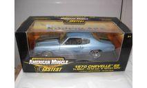 модель 1/18 Chevrolet CHEVELLE SS 1970 AMERICAN MUSCLE ERTL металл, масштабная модель, scale18, ERTL (Auto World)