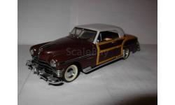 модель 1/43 CHRYSLER TOWN &COUNTRY 1950 Woody Franklin Mint металл 1:43, масштабная модель, scale43