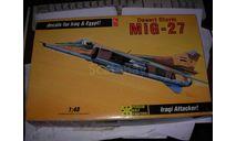 1/48 сборная модель самолёта МиГ-27 Ирак/Егитет 'Буря в пустыне' Hobby Craft пластик, сборные модели авиации, scale48