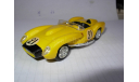 модель Ferrari 250TR Progetto K 1/43 металл 1:43, масштабная модель, scale43