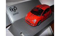 модель Fiat 500 Abarth 695 Tributo Ferrari Mondo Motors 1/43 металл 1:43, масштабная модель, scale43