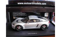 модель 1:18 Lotus Europa S Auto Art металл Лотус 1/18, масштабная модель, scale18, Autoart