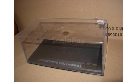 1:43 акриловый бокс от Mercedes Benz MB 300D Limousine 1/43 Display box Show Case Mercedes-Benz Мерседес, боксы, коробки, стеллажи для моделей