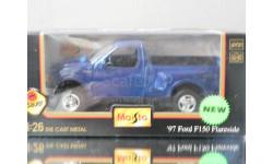 модель 1/26 FORD F150 Flareside 1997 пикап Maisto металл 1:26