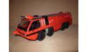 модель  1/43 пожарный аэродромный Panther Rosenbauer 8x8 Cursor металл 1:43 пожарнfz, масштабная модель, scale43