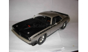 модель 1/18 PLYMOUTH CUDA (Barracuda) 1971 ERTL металл 1:18, масштабная модель, ERTL (Auto World)