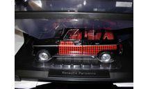 модель 1/18 Renault 4 1964 Parisienne Norev металл 1:18, масштабная модель, scale18