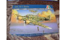 1/72 сборная модель самолёт Savoia-Marchetti SM.79 1 Series Italeri пластик, бомбардировщик 1:72, сборные модели авиации