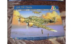 1/72 сборная модель самолёт Savoia-Marchetti SM.79 1 Series Italeri пластик, бомбардировщик