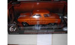 модель 1/18 Studebaker Custom Coupe Highway61 металл