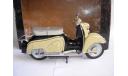 1/10 модель мотороллер/скутер Zundapp Bella 204 1958-1960 Schuco металл 1:10, масштабная модель мотоцикла, Zündapp
