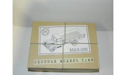 маз-200 бортовой - сборная модель 1:43, масштабная модель, ЗиС, AVD Models, 1/43