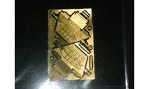 Пластиковая крышка аккумуляторного ящика камаз 1:43, фототравление, декали, краски, материалы, Петроградъ и S&B, scale43