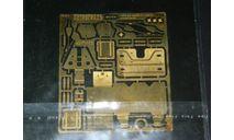 Низ аккумуляторного ящика с кроннштейном, КамАЗ 1:43, фототравление, декали, краски, материалы, Петроградъ и S&B, scale43