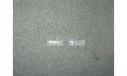 блок фонарь на ваз-2105 - комплект из 2-х штук 1:43, запчасти для масштабных моделей, ALPA models, scale43