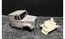 Кабина ЗИЛ-4331 со спальником неокрашенная (МЕТАЛЛ!!!) - комплект  1/43, масштабная модель, ALPA models, 1:43