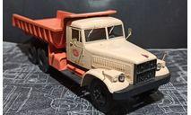Краз-256Б самосвал- бежевый/ оранжевый 1:43, масштабная модель, Херсон Моделс, scale43