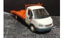 ГАЗ-3302 эвакуатор- №56 с журналом 1:43, масштабная модель, Автомобиль на службе, журнал от Deagostini, scale43